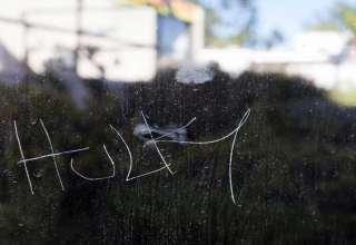 از بین بردن خط و خش شیشه