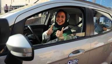 راننده شو
